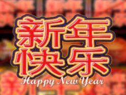 Microgaming – Happy New Year